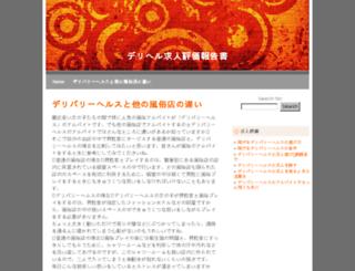 rubenologia.net screenshot