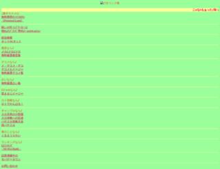 rubin.net64.net screenshot
