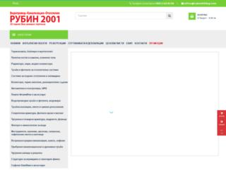 rubin2001bg.com screenshot
