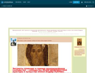 rublev-museum.livejournal.com screenshot