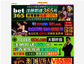 rubyasylum.com screenshot