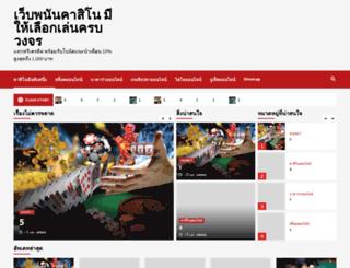 rubyia.com screenshot