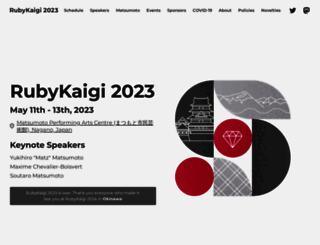 rubykaigi.org screenshot