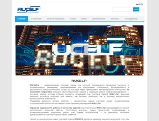 rucelf.ua screenshot