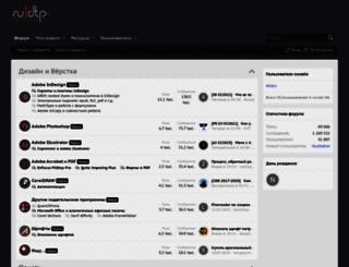 rudtp.ru screenshot