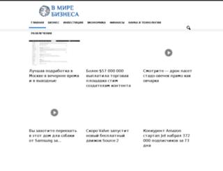 rueconomist.ru screenshot