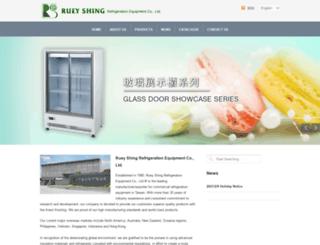 ruey-shing.com.tw screenshot