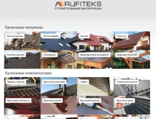 rufiteks.by screenshot