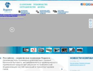 rugasco.ru screenshot