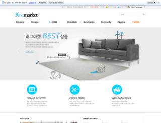 rugmarket.co.kr screenshot
