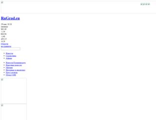 rugrad.eu screenshot