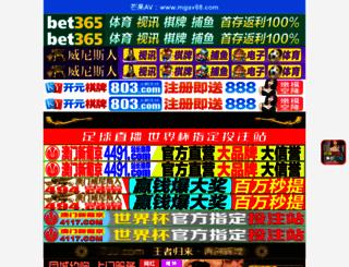 rugsoftheworld.net screenshot