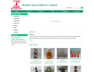 ruikentoygift.com screenshot
