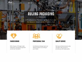 ruipack.com screenshot