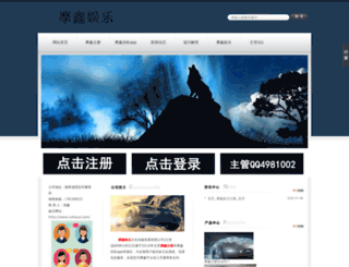 ruitouzi.com screenshot