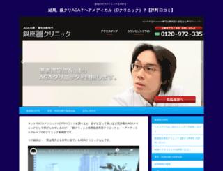 rukkit.net screenshot