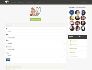 rukodelnoe.ru screenshot