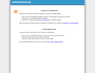 rules.chessdom.com screenshot