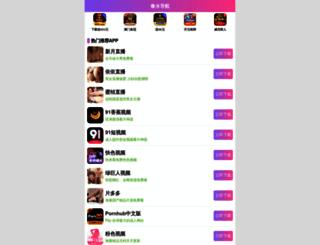 rumahkadoboneka.com screenshot