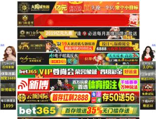 rumahminimalisplus.com screenshot
