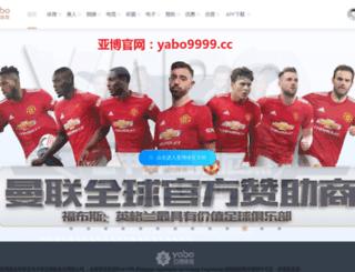 rumahtyang.com screenshot