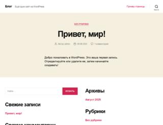rumarket.su screenshot