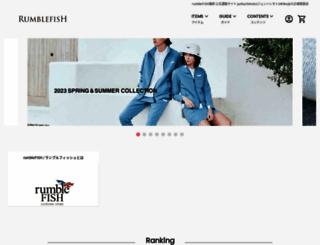 rumblefish.ne.jp screenshot