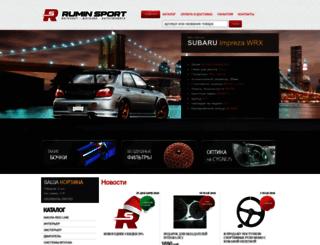 rumin-sport.com screenshot