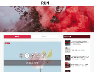 run-digital.com screenshot