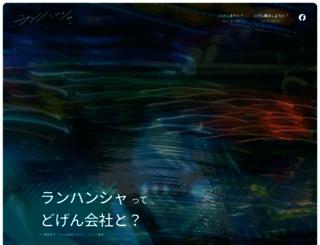 run-hun.co.jp screenshot