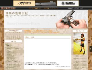 runaruna.militaryblog.jp screenshot