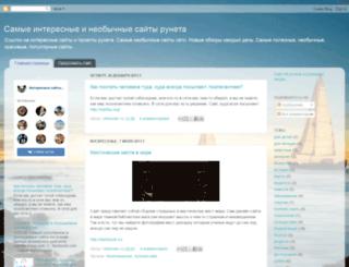 runetpuls.blogspot.ru screenshot