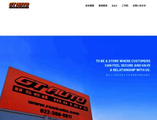 runholic.com screenshot