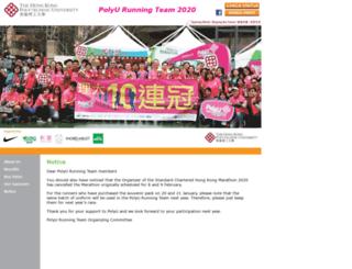 running.polyu.edu.hk screenshot