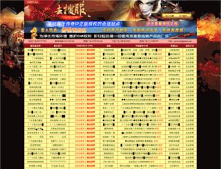 runningmanfen.com screenshot