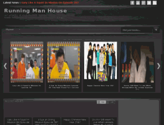 runningmanhouse.blogspot.com screenshot