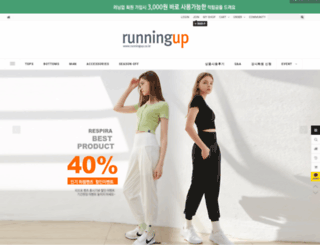 runningup.co.kr screenshot