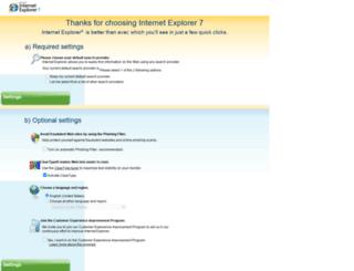 runonce.msn.com screenshot