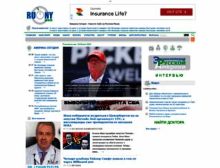 runyweb.com screenshot