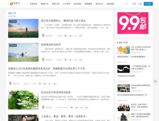 ruoxuan.net screenshot
