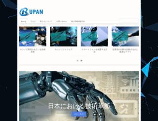 rupan.net screenshot