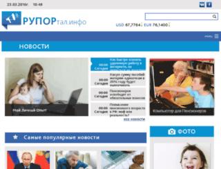 ruportal.info screenshot