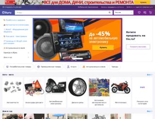 ruprom.net screenshot