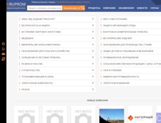 ruprom.ru screenshot