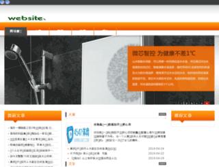 rurelaxed.com screenshot