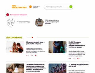 rus-booktrailers.ru screenshot