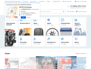 rus-treyd.ru screenshot