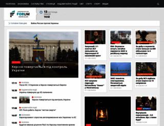 rus.for-ua.com screenshot