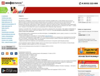 rus21.ru screenshot