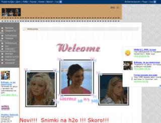rusalkite-h2o.dir.bg screenshot